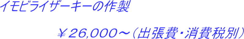 2017050501